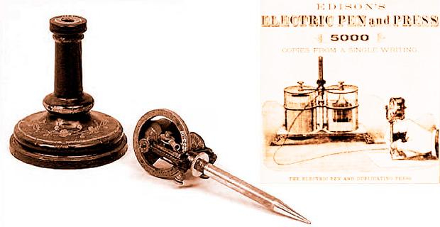 Электрическое перо Эдисона